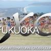 ジュニア男子4km   福岡国際クロカン 2015年(平成27年)第29回
