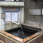 平成の名水百選「久留里の生きた水」は守られるのか