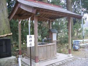 久留里神社の御神水